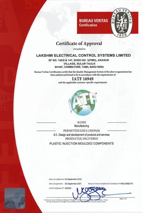 IATF Certificate