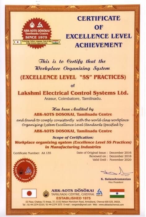 5S Certificate